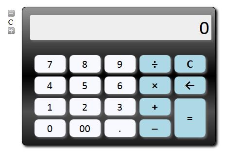 Простой калькулятор онлайн